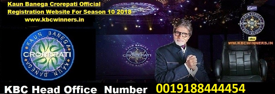 Jio Lottery Winner 2019 - Jio Lucky Draw 2019 - KBC Jio Lottery - Jio Lottery Number List