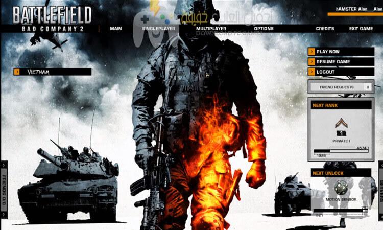 تحميل لعبة Battlefield Bad Company 2 مضغوطة