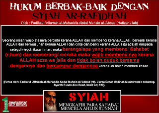 Image result for fatwa imam yusuf qardhawi berkenaan syiah imamiah