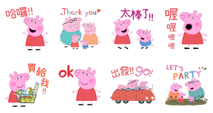 LINE Stickers YFYSHOP × Peppa Pig Free Download