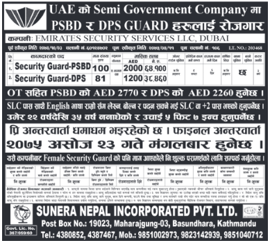 Jobs in UAE for Nepali, Salary Rs 64,100