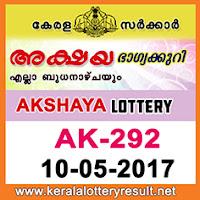 AKSHAYA Lottery Result AK-292 Kerala Lottery Result 10-05-2017