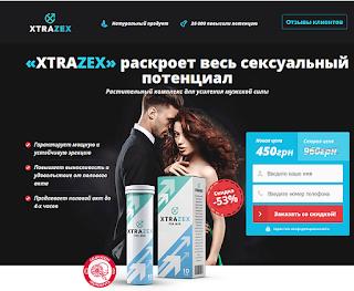 https://luckproduct.ru/xtrazex/?ref=275948&lnk=2072566