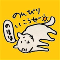 Free white Cat chan