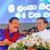Mahinda supported giving Sirisena SLFP leadership