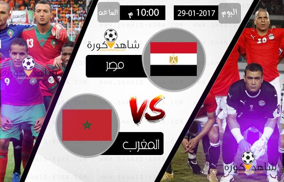 نتيجة مباراة مصر والمغرب اليوم بتاريخ 29-01-2017 كأس الأمم الأفريقية
