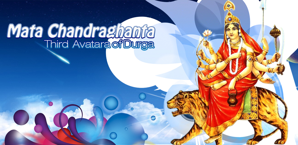 Maa Chandraghanta – Third form of Maa Durga Worshiped on 3rd