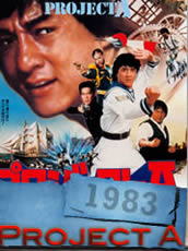 watchfreemoviez: Project A 1983 Hindi Dubbed Movie Watch ...