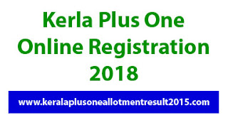Plus one admission 2018, Kerala Plus One admission, kerala hscap online application form, Plus one admission online, Kerala HSCAP registration 2018, Ekajalakam admission portal, hscap 2018, Kerala plus One hscap online