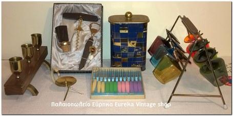 http://www.eurekashop.gr/2015/02/1950s.html