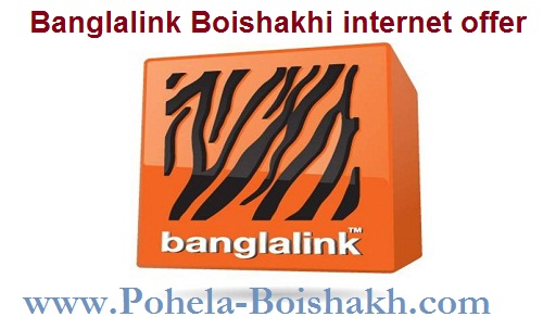Banglalink Boishakhi internet offer 2016