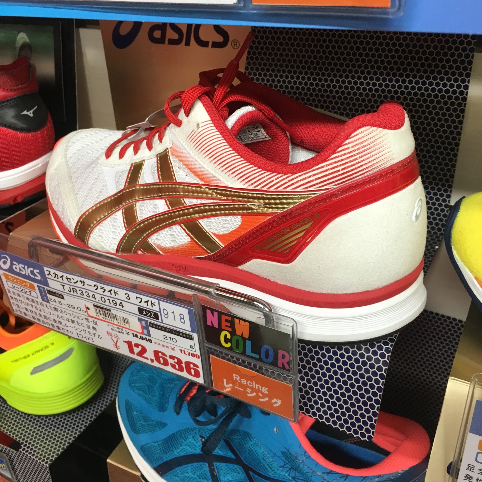 Road Trail Run Japan Edition Run Shoes Spotted At The