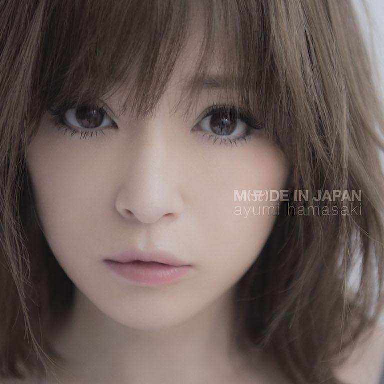 浜崎あゆみ Ayumi Hamasaki (濱...