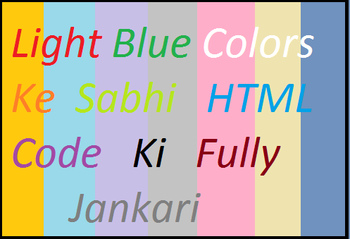 Light-Blue-Color-Ke-Html-Codes-Ki-Fully-Jankari