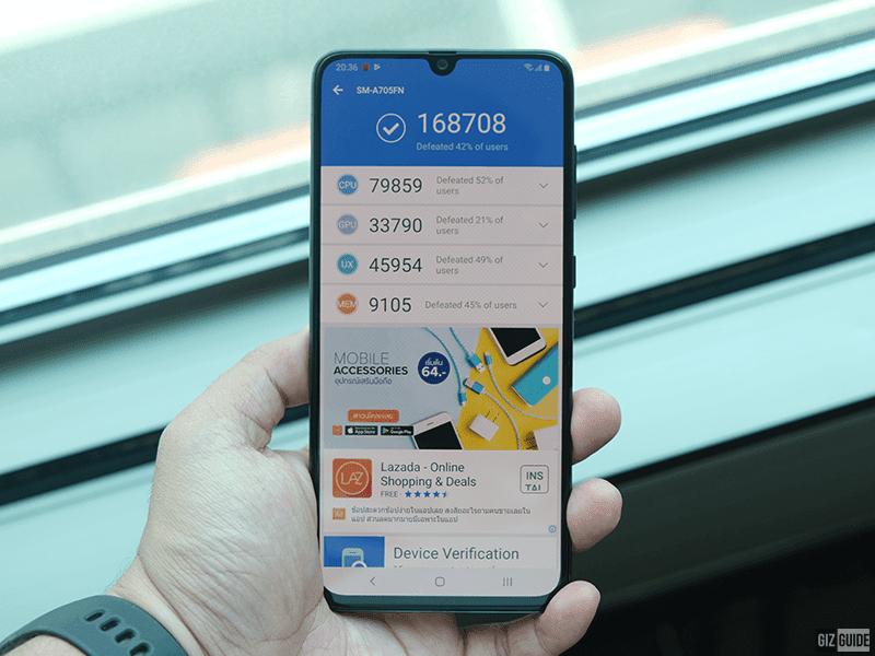 AnTuTu score of the Galaxy A70