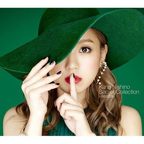 [Album] 西野カナ – Secret Collection ~Green~ (2015.11.18/MP3/RAR)