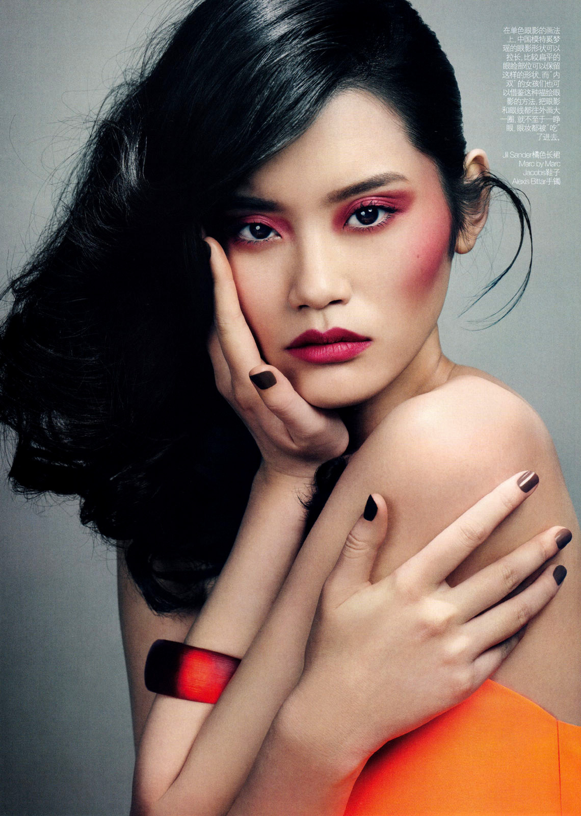 Asian Models Blog Editorial Ming Xi In Vogue China: ASIAN MODELS BLOG: EDITORIAL: Ming Xi In Vogue China