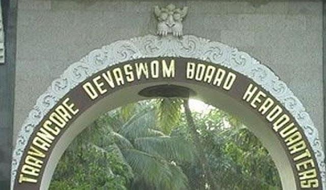 News, New Delhi, National, Sabarimala, Trending, Top-Headlines, Sabarimala: Staff association against Devaswam Board