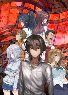 Ousama Game The Animation (07/??) [Sub Español] [MEGA]