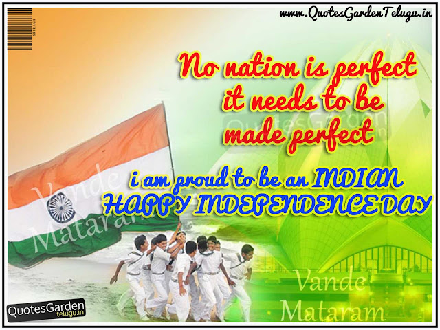 happy independence day quotes greetings 2016 messages