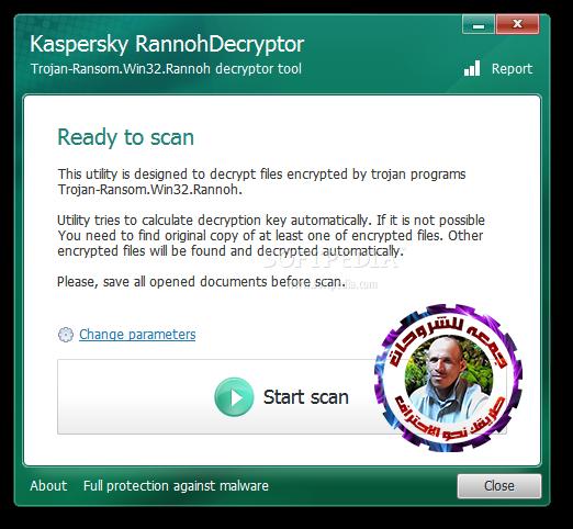 أداة كاسبر لإزالة فيروسات التشفير  Kaspersky RannohDecryptor 1.12.4.13