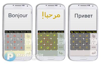 Aplikasi Keyboard Ringan Terbaik Untuk Android .apk