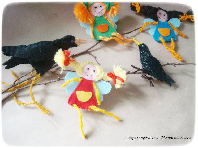 pereletnye-volny-ptic