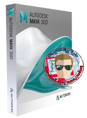 Autodesk Maya 2017 Free Download