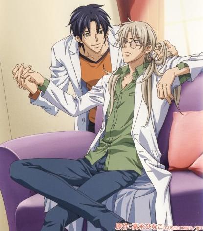 gay love manga