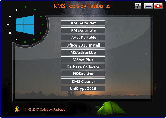 Ratiborus KMS Tools 01.12.2019