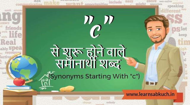 "Synonyms Starting With ""C"""