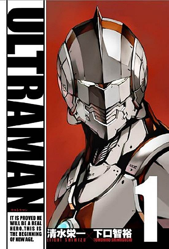 ultraman-manga-chapter-1