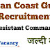 Indian Coast Guard Recruitment for Assistant Commandant Post.