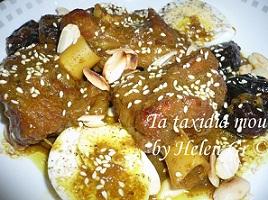 Το αρνάκι μαγειρεύεται μόνο με μπαχαρικά 6580acbf978