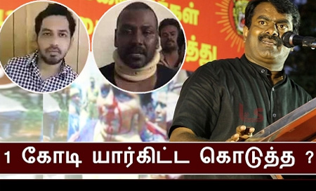 Seeman Blast HipHop aathi and Raghava Lawrance