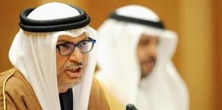 شروط دولة الإمارات للتصالح مع قطر