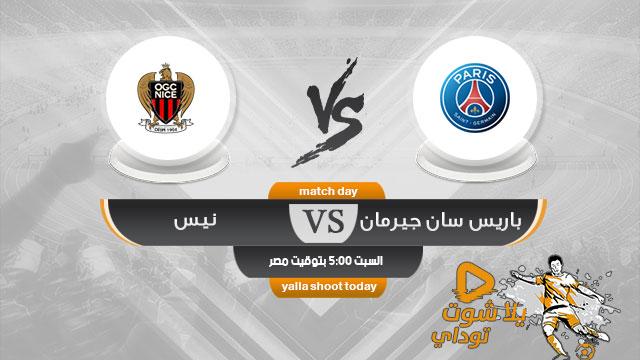 مشاهدة مباراة باريس سان جيرمان ونيس بث مباشر