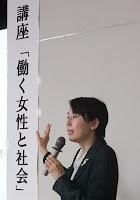 http://plus.asubaru.or.jp/86379.html