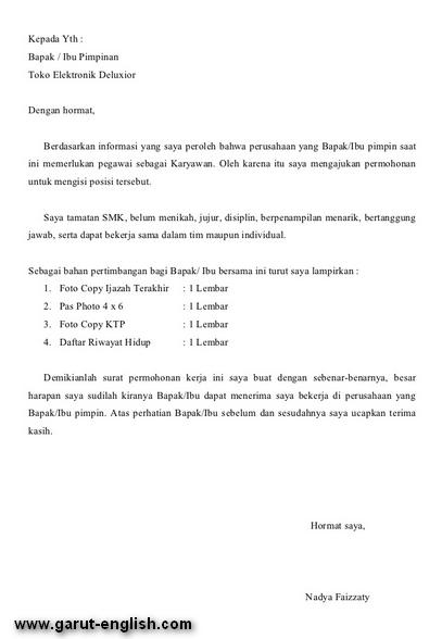 Contoh Surat Lamaran Kerja Toko Baju