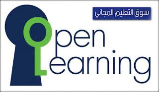 اخر اخبار التعليم المفتوح 2018 - شروط التقديم وموعد القبول في التعليم المفتوح جامعة القاهرة والزقازيق