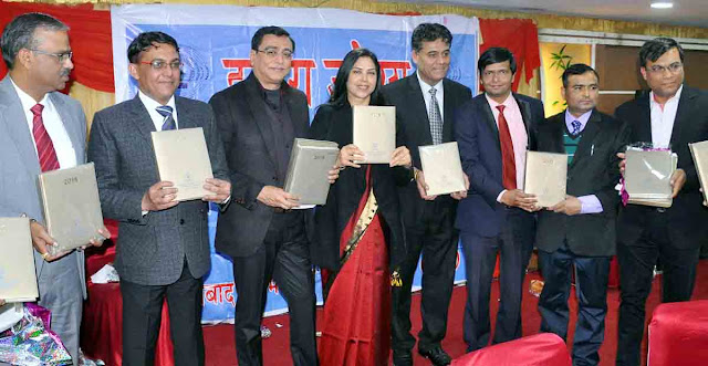 Release of the annual Diary of Faridabad Income Tax Bar Association