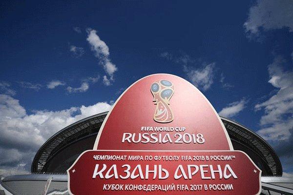موعد مباريات كأس العالم روسيا 2018 |القنوات الناقلة لمباريات كأس العالم 2018 | طريقة مشاهدة مباريات مونديال روسيا مجانا بدون تقطيع