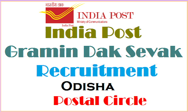 Latest Jobs,India Post,Postal Jobs,GDS,Central Govt Jobs