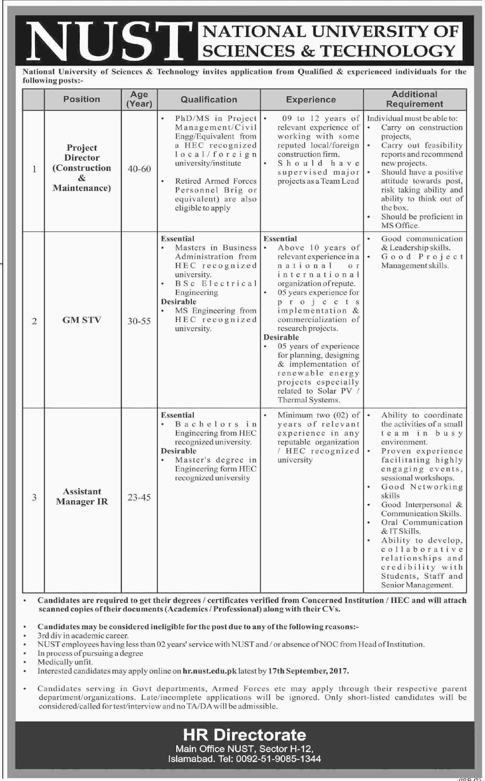 jobs in National University Of Science And Technology Islamabad Sep 2017
