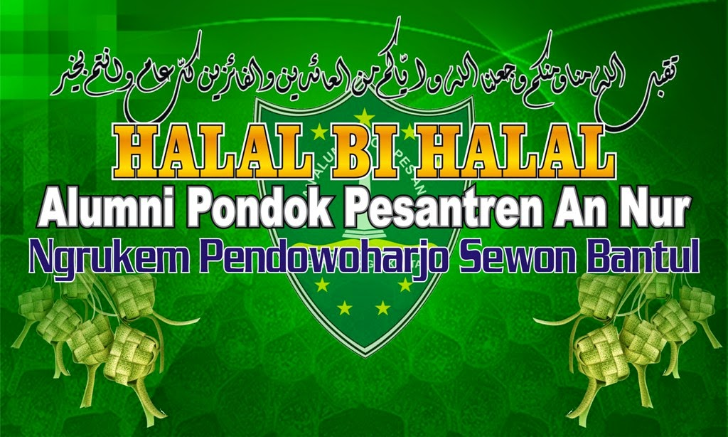 Background Islamic Halal Bi Halal Alumni Pondok An Nur Ngrukem