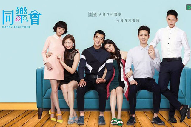 happy together taiwan drama 2015