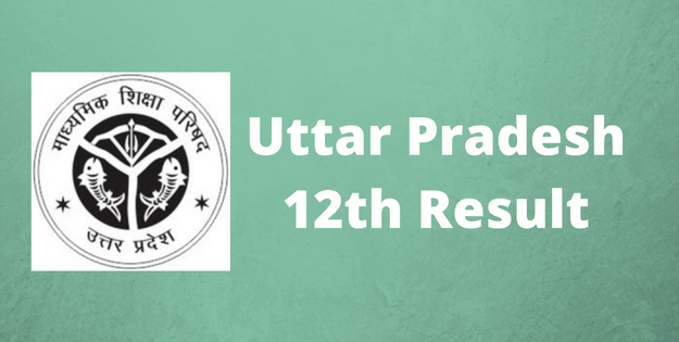 UP Board 12th Class Result School Wise, Roll No. Wise, Name Wise, Get Result By SMS & Email On Your Mobile