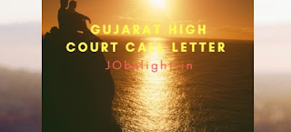 Gujarat High Court Call Letter 2017, Download GHC Stenographer Hall Ticket
