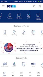 how_to_add_money_Paytm_wallet