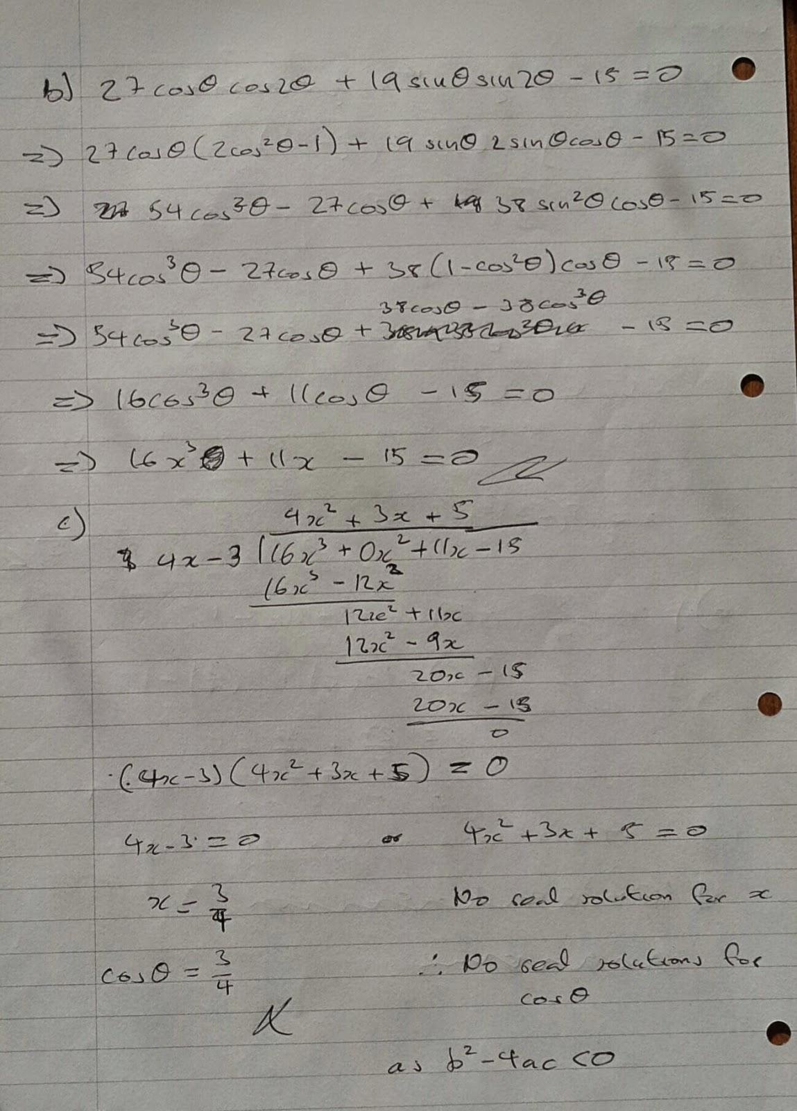 A Level Maths Notes: AQA Core 4 Winter 2012 Exam Paper